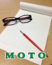 MOTO(もと)